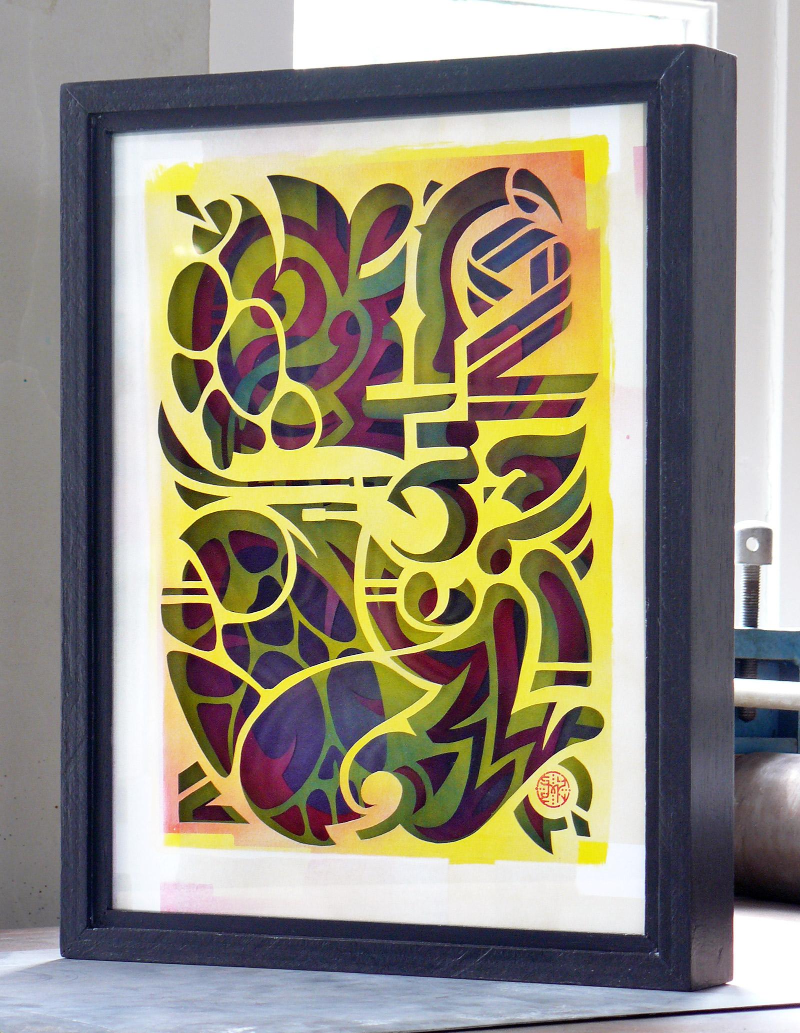 valutagrafie, monetizing art, typography, artwork, layers, paper art, visual art